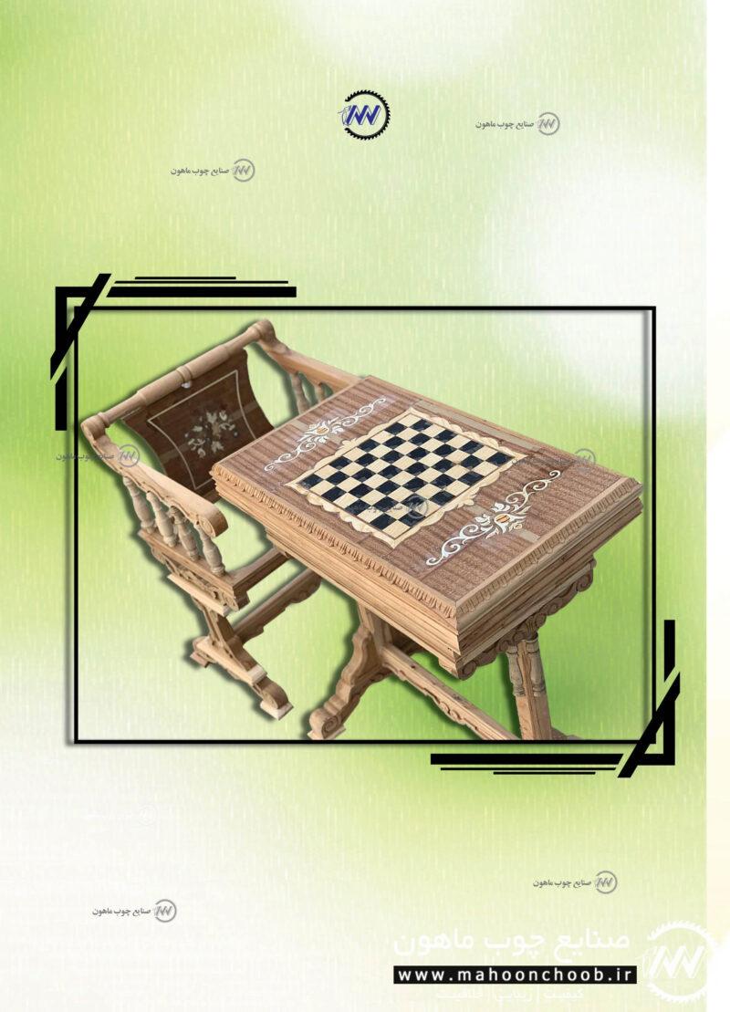 میز و صندلی شطرنج