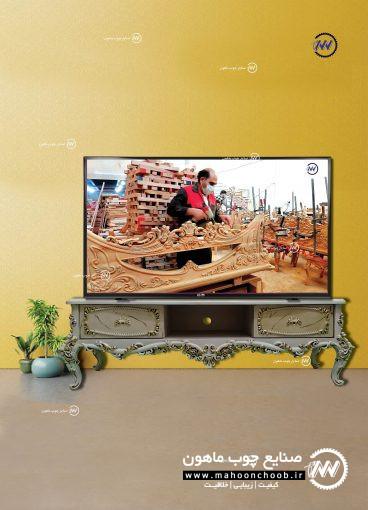 میز تلویزیون منبت یلدا
